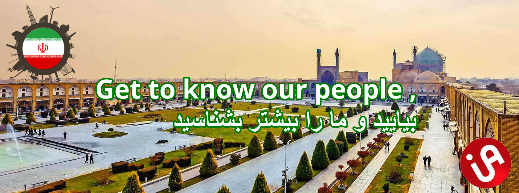 Get to know our people: Area Sales Manager for Iran