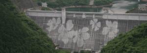 Matsudagawa Dam