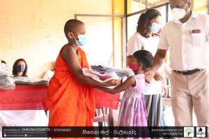 Intech's donation for Ceylon - 8