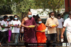 Intech's donation for Ceylon - 10