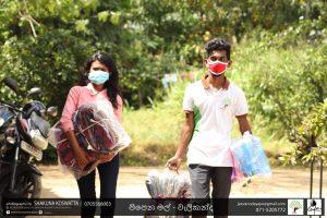Intech's donation for Ceylon - 2