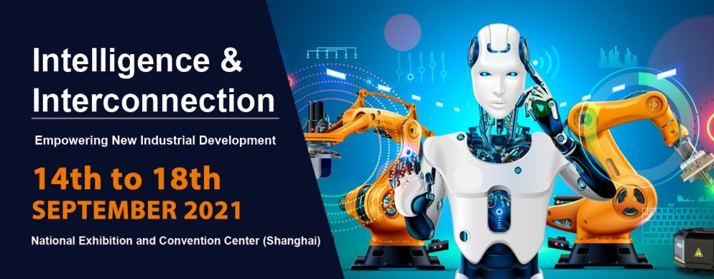 China International Industry Fair 2021 – Let's get back to showing off!*UPDATE – EVENT RESCHEDULED*